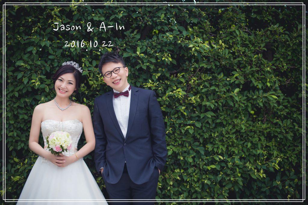 是地!我結婚了